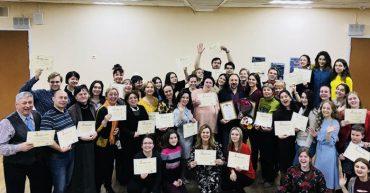Международный практический семинар «Техника итальянского бельканто: традиции и современность»