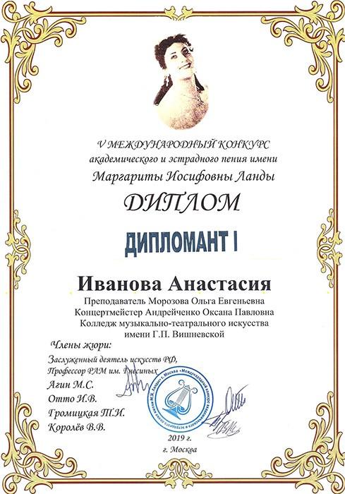 Награды