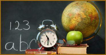 Организация учебного процесса в 2020-2021 учебном году