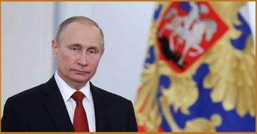 Поздравляем Путина Владимира Владимировича с Днём Рождения!