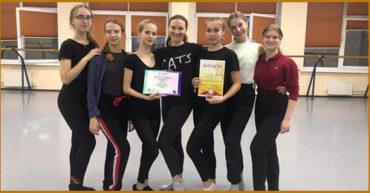 Студенты хореографического отделения - лауреаты первой степени.