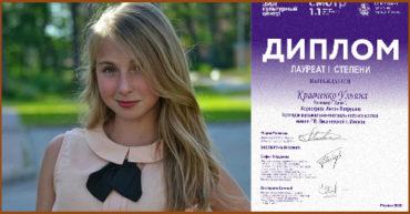 """Онлайн конкурс современного танца """"Смотр 1.1"""""""