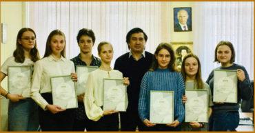 Вручение дипломов Грантов Мэра города Москвы
