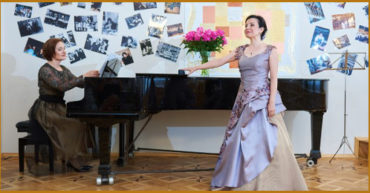 Городская конференция концертмейстеров