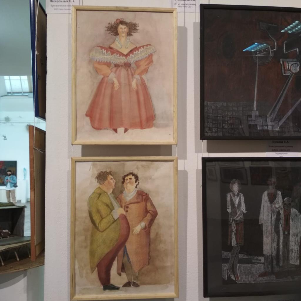 Выставка «Начало пути. Традиции и новации в искусстве молодых»