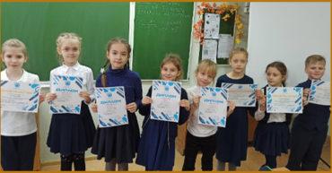 Общероссийская олимпиада по математике «Навигатор»