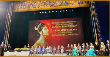 Концерт финалистов VIII Международного конкурса оперных артистов Галины Вишневской
