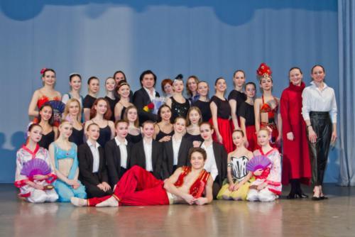 Концерт «С любовью к танцу!» 14.02.2021