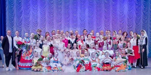 Отчетный концерт хореографического отделения 2019