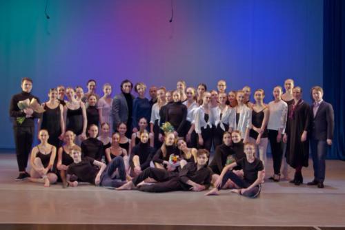 Лаборатория современной хореографии