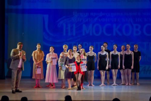 Фестиваль Танец.ру 2021г.
